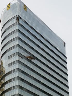 сграда на Райфайзенбанк Холдинг