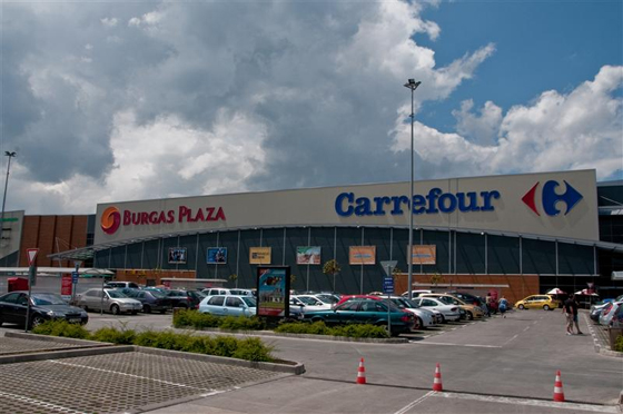 Burgas-Plaza