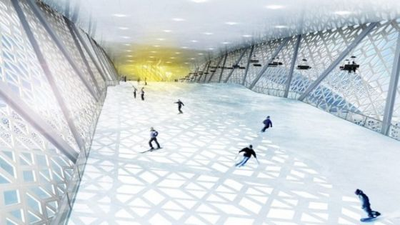 ски парк