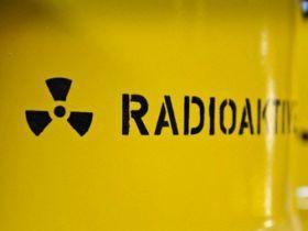 радиоактивен