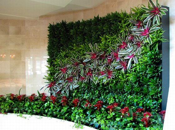 зелена стена