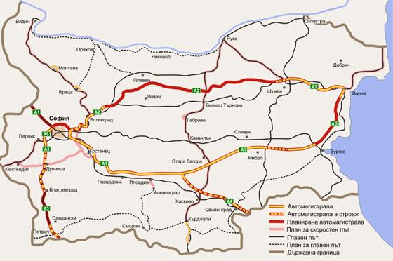магистрала черно море