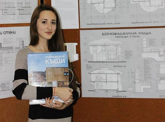 Elena Yonkova