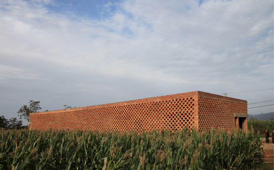 Wienerberger Brick Award 2014