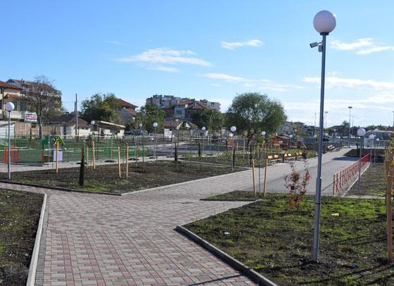 burgas-park